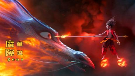 《哪吒之魔童降世》幕后,山河社稷图是杨戬法宝,这件神器最厉害