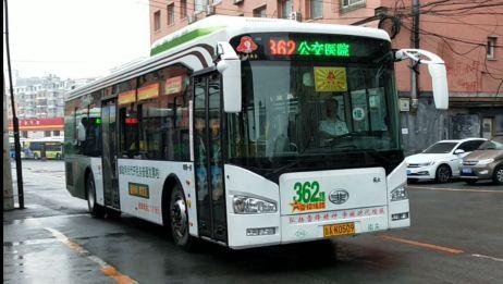 【公交pov系列14】长春公交362路 开往太阳城