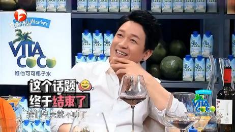 """潘粤明 杨恭如现场飙戏居然生出""""暧昧""""?"""