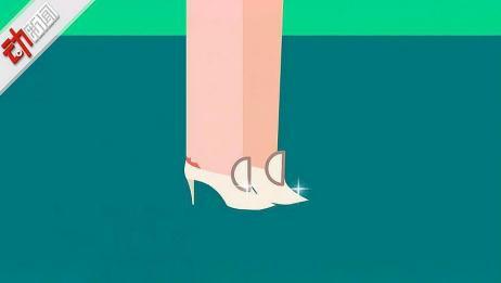 动画:长沙27岁女子全身无力中毒晕倒 罪魁祸首竟是高跟鞋