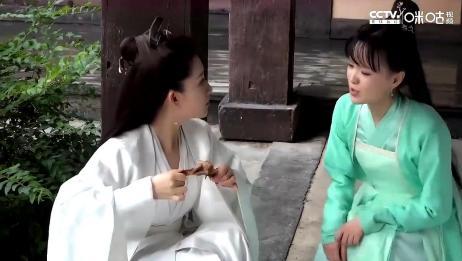 《庆余年》花絮:林婉儿鸡腿女孩醉酒都那么可爱