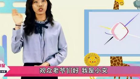 娱乐:杨丽晓在14岁与释小龙搭档拍戏,被全网禁止整容,今27