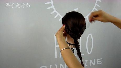 最简单的编发,手残党也能轻松学会,好看又时尚!