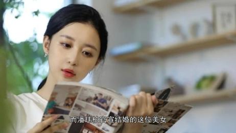 潘玮柏才官宣结婚,王思聪疑似发文暗示女方不正经?