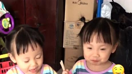 妈妈又要套路双胞胎姐妹,妹妹:你已经不是我们认识的妈妈了