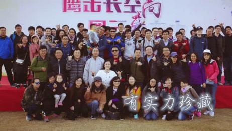 【大梦想家】上海电力设计院有限公司配网部2017年
