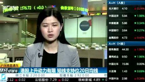 中瀚荣辉(北京)投资担保有限公司 指鹿为马