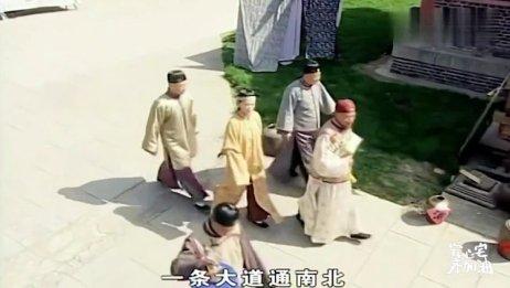 九岁县太爷:皇上出宫闲逛,哪料碰到个神童,直接封他为状元
