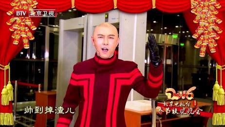 《春节联欢晚会》精彩片段,快速了解剧情内容