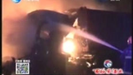 [今晚20分]关注安全:货车追尾起火 两人不幸身亡