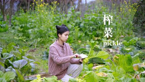 山里人对榨菜有独特的做法,历经15天做一坛榨菜,搭配白粥当早餐