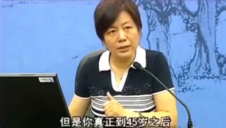李玫瑾告诉你,什么样的人才会有后劲呢?为什么40岁后就变平淡了