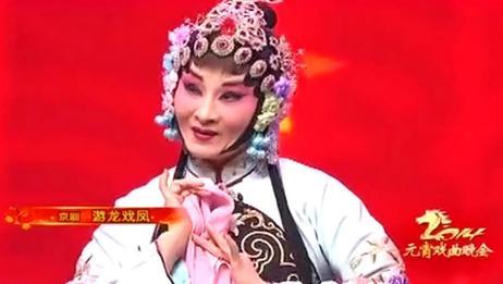 魏海敏杜镇杰粉墨登场,演绎京剧《游龙戏凤》选段,重温无数遍
