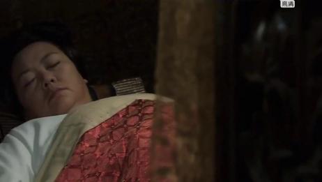 可怜洪秀英做鬼都拿太师和秦桓都没办法,只能缠上了夫人!
