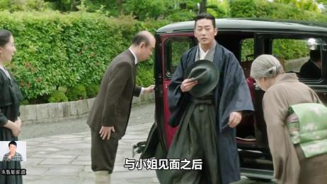 一部评分8.0的韩国伦理电影 女主人和仆人不可告人的秘密