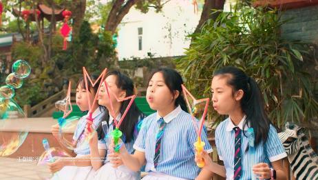 福州小学创意毕业季微电影拍摄——附属第二小学6年5班
