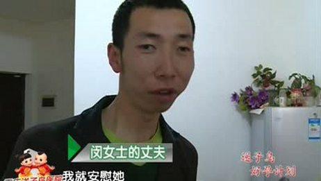 重庆送子鸟医院医生