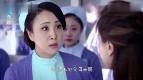 即将结婚的护士,突发心梗晕倒在地,医生护士极力抢救还是去世了