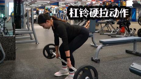 臀腿肌肉锻炼秘籍:杠铃硬拉动作,教练详细讲解