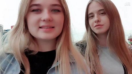 俄罗斯异国风情直播录像20190813 18时15分19时32分 户外走一波 22