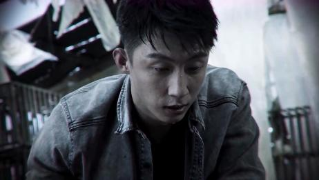 《破冰行动》看到宋扬现在的样子,李飞痛苦的流下了眼泪