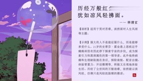超适合摘抄的神仙句子合集