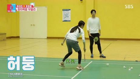 同床异梦:秋瓷炫和于晓光去打羽毛球,夫妻双打