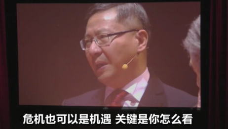 驳倒西方学者对中国宗教问题的质疑,张维为再次引经据典,妙语连珠