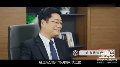 企业宣传片《新沃运力》