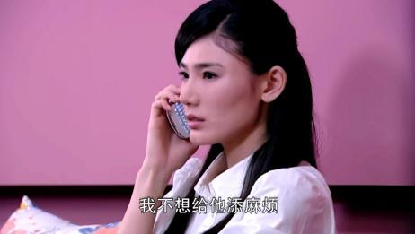 母亲打电话来催婚,殊不知女儿即将订婚,心里竟还想着初恋情人