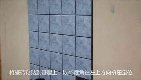 瓷砖胶加填缝剂施工演示