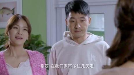 《当婆婆遇上妈》老公前妻提出要走,女孩却故意留住她