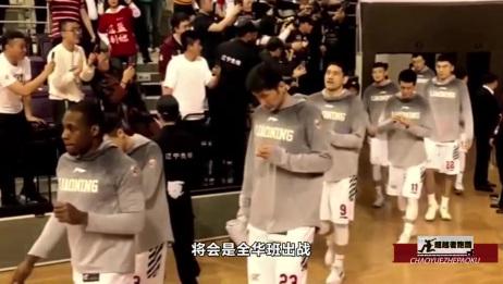 辽宁男篮12人大名单曝光,3人被淘汰出局,新赛季或全华班出战