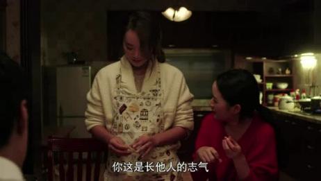 《一树桃花开》第20集预告:离婚后盛开和罗耀辉各自的生活状况