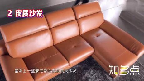 沙发买布的还是皮的好,大部分人买后都后悔!