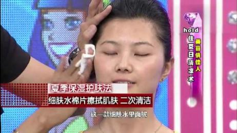 水密码旗舰店化妆品 补水保湿美白 隔离防晒 彩妆控油深层清洁收缩毛孔