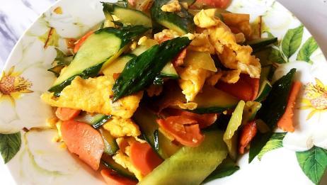 黄瓜这样做超下饭 清淡而不失美味 黄瓜清脆 鸡蛋火腿焦嫩