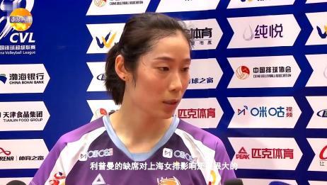 4场3比0,女排联赛一个横扫夜晚,天津强势,辽宁尴尬三连败