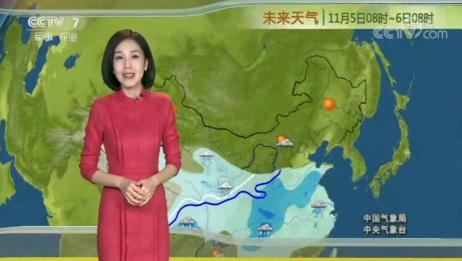 气象台:5~7日天气预报,以下蓝色区域有雨水,局地出现大幅降温