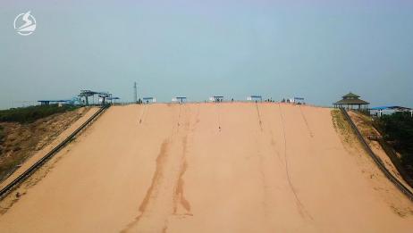 黄金海岸国际滑沙中心——秦皇岛北戴河