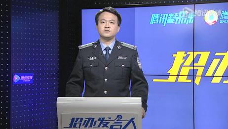 对高考填报中国人民公安大学的考生有何建议