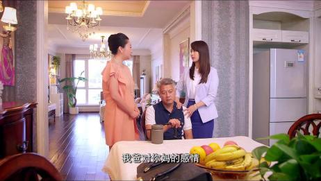 《大嫁风尚》:母女同一天结婚!中国式大团圆完美结局