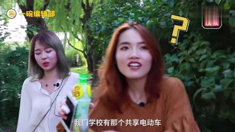 什么神仙煎饼居然大到无从下口?逛吃上海交大走一波!