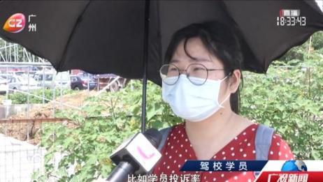 """猪兼强不再""""坚强"""" 待退学费约2亿元丨广州台"""