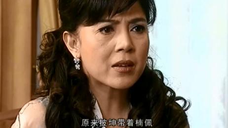披坤说出了楠佩不想和阿甘订婚,阿甘承诺以后不会逼迫楠佩!