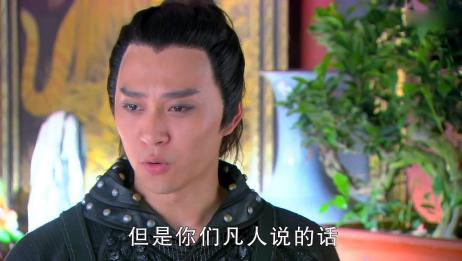 聊斋:国师竟想要暗杀皇帝,找个傀儡当皇帝,真是个可怕的人物!