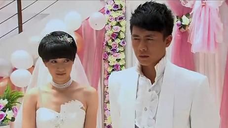 新郎结婚戒指丢了,朋友帮他在地摊买个假戒指,新娘看到脸色瞬变