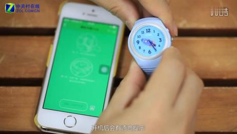 Kido k1儿童手表使用教程