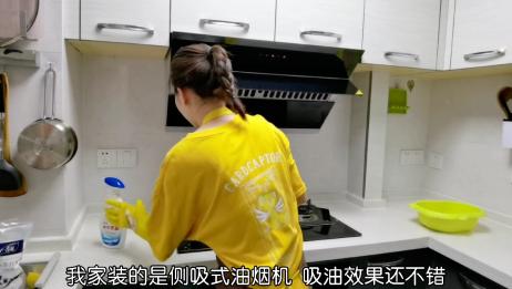 网友常问,可妈家厨房是怎么清洁的,今天来一期清洁厨房的视频