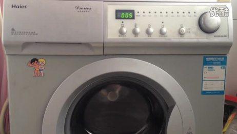 海尔全自动滚筒洗衣机故障